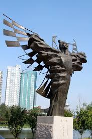 lu Ban Liverpool Restaurant - Image of a Lu Ban Statue