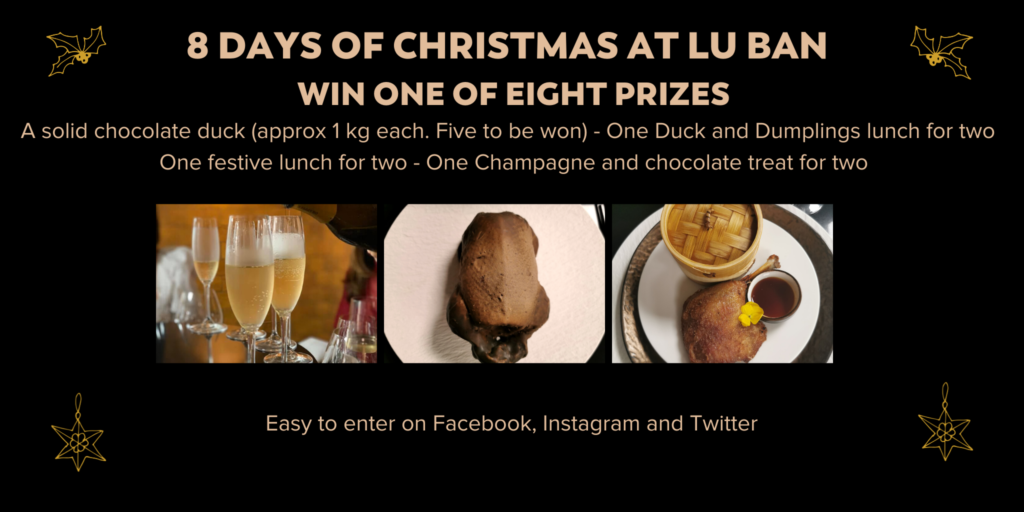Lu Ban Christmas competition