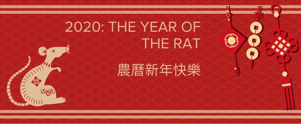 Banner Lu Ban Restaurant Year of the Rat